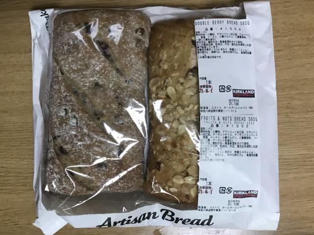 「ダブルベリーブレッド」と「フルーツ&ナッツブレッド」のパッケージ