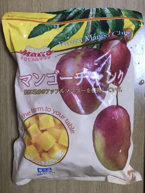 コストコの冷凍フルーツ「マンゴーチャンク」パッケージ