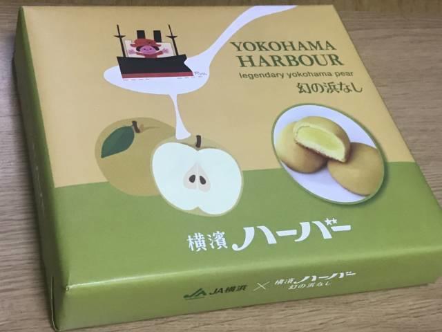 「横濱ハーバー幻の浜なし」パッケージ