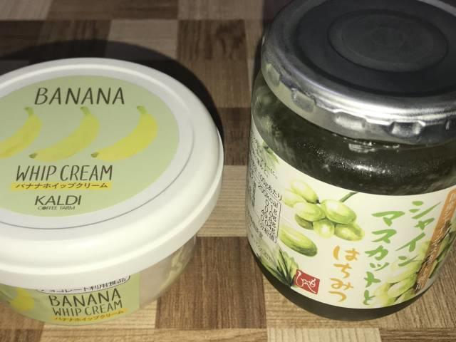 「バナナホイップクリーム」と「シャインマスカットとはちみつ」
