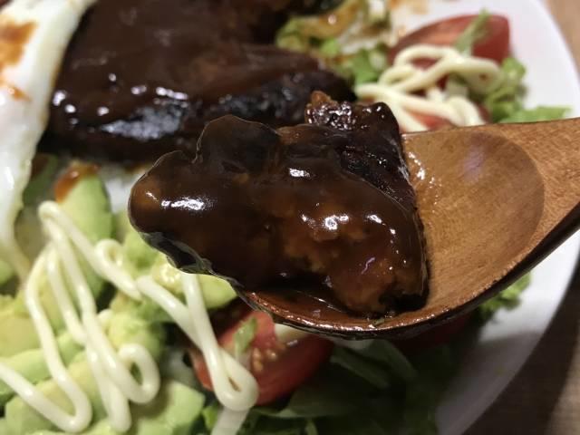「大豆のお肉のバーガーパティ」