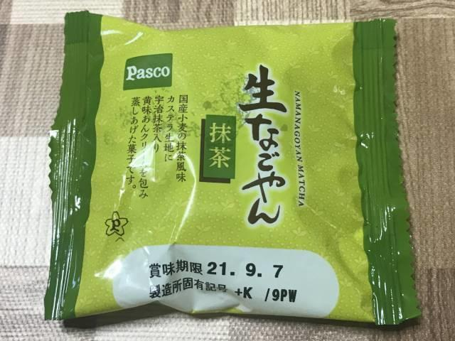 Pascoの「生なごやん抹茶」個包装