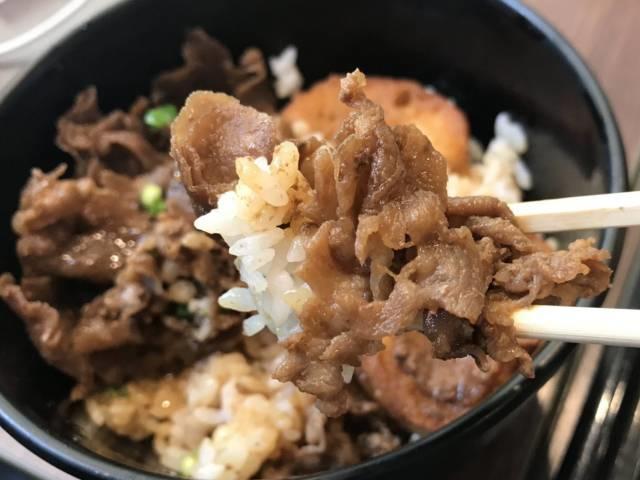 「牛たんづくし定食」の牛丼