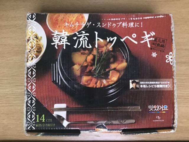 「韓流トッペギ」の箱