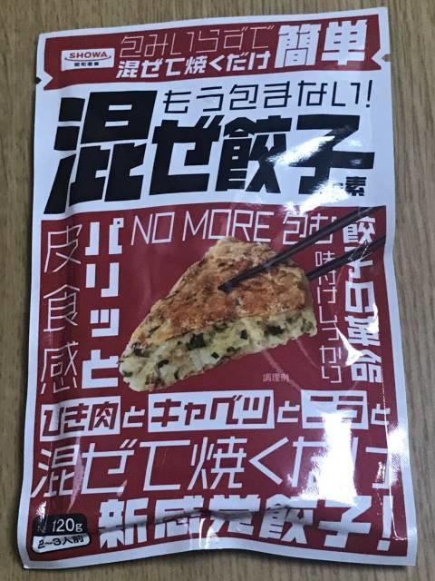 昭和産業の「もう包まない!混ぜ餃子の素」パッケージ