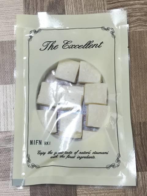 なとりの「パルミジャーノ・レッジャーノ チーズ鱈」個包装