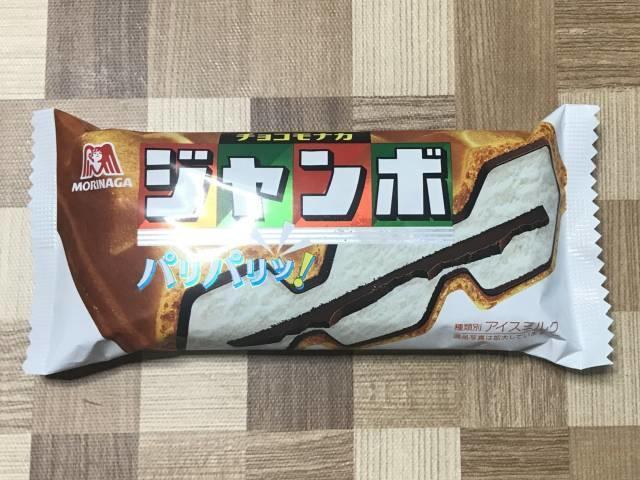 「チョコモナカジャンボ」パッケージ