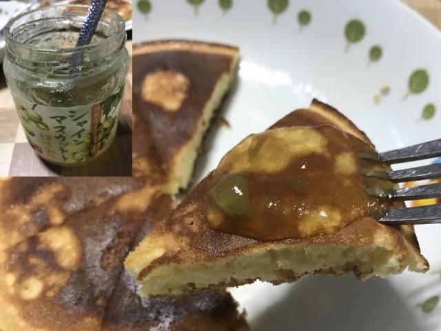 パイナップル風味パンケーキに「シャインマスカットはちみつ」をトッピング