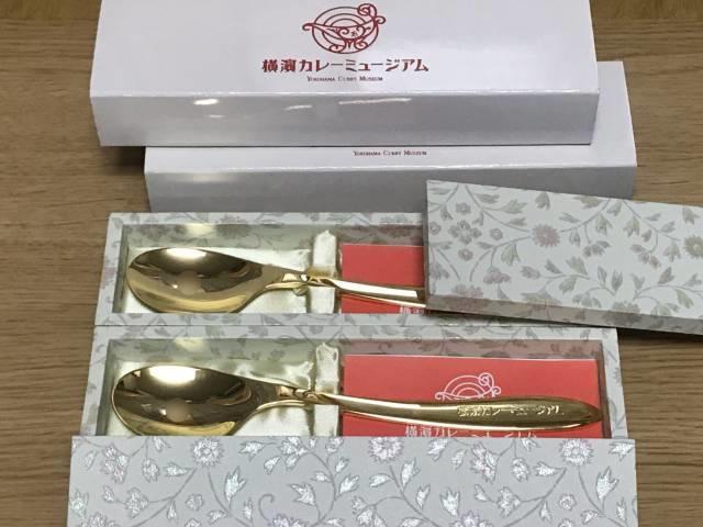 「横濱カレーミュージアム」のオープン記念カレー用スプーン