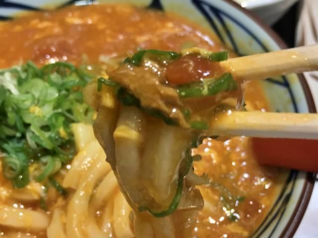 丸亀製麺の「トマたまカレーうどん」のうどん