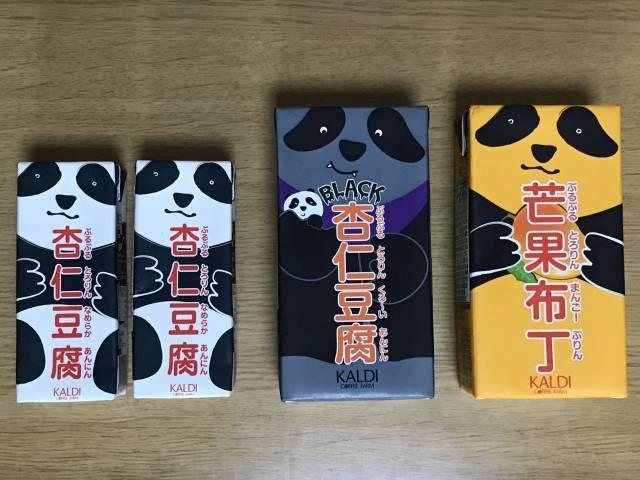 カルディ「パンダ杏仁豆腐」の仲間たち