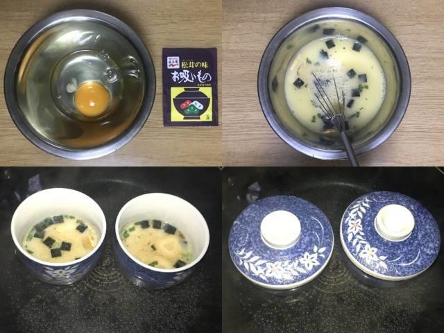 茶わん蒸しを作る