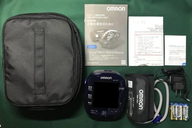 オムロン上腕式血圧計「HEM-7281T」の同梱物