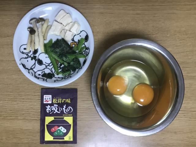 「松茸の味お吸いもの」を使った茶わん蒸しの材料