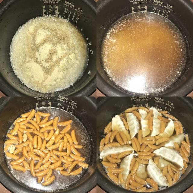 お米2合に具材を入れて炊く