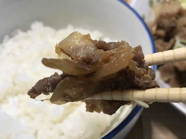 「絶品生姜焼き」をひとくち