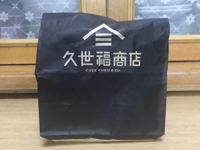 久世福商店の袋