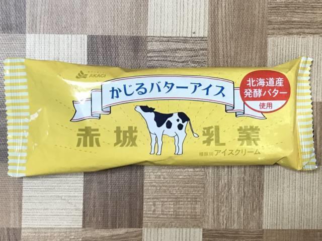 赤城乳業の「かじるバターアイス」