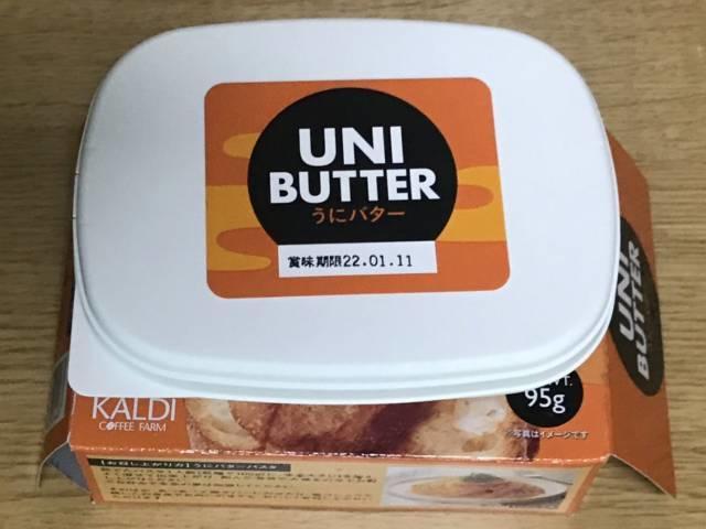 カルディ「うにバター」の容器