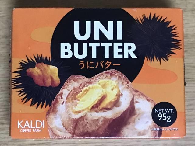 カルディ「うにバター」の箱表側