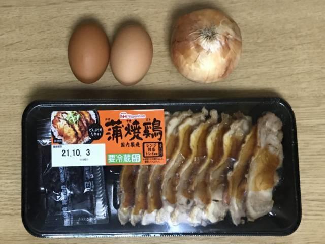 「蒲焼鶏」で作る親子丼の主な材料