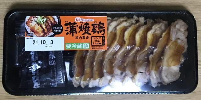 ニッポンハムの「蒲焼鶏」