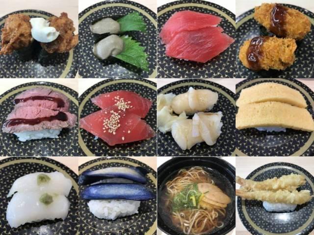 はま寿司で食べた寿司