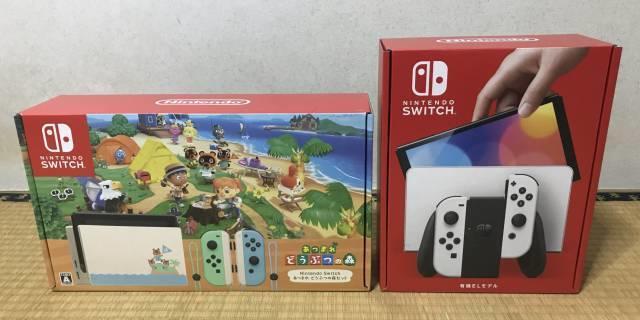 Nintendo Switchの「あつまれどうぶつの森セット」と「有機ELモデル」