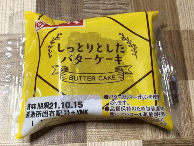 ダイソー「しっとりとしたバターケーキ」