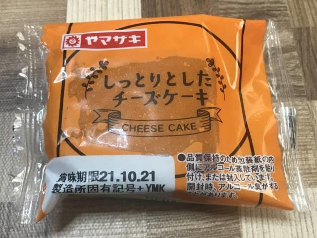 ダイソー「しっとりとしたチーズケーキ」