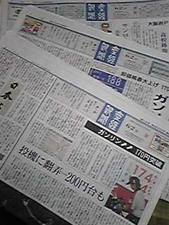 f:id:uwanosora:20090124120901j:image