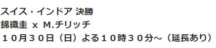 f:id:uwanosorajikenbo:20161030191148p:plain