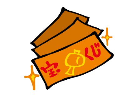 f:id:uwanosorajikenbo:20161220133017p:plain