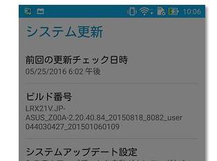 f:id:uwanosorajikenbo:20161222191111p:plain