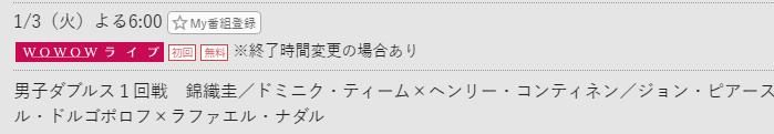 f:id:uwanosorajikenbo:20170102222601p:plain