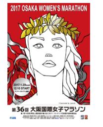 f:id:uwanosorajikenbo:20170105235110p:plain