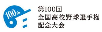 f:id:uwanosorajikenbo:20180718224439p:plain