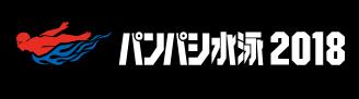f:id:uwanosorajikenbo:20180806005709p:plain