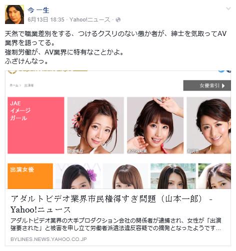 f:id:uwasanoaitsu:20160615144532p:plain