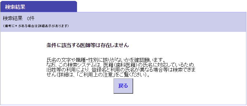 f:id:uwasanoaitsu:20161010152022p:plain