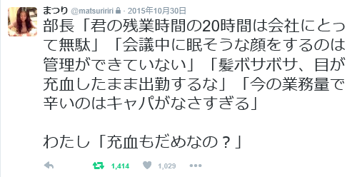f:id:uwasanoaitsu:20161013100205p:plain