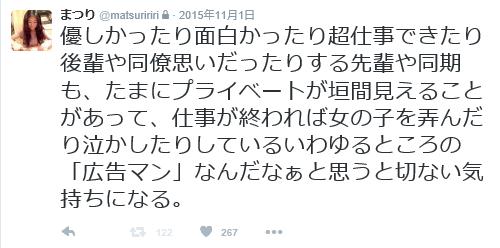f:id:uwasanoaitsu:20161013102257p:plain