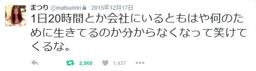 f:id:uwasanoaitsu:20161013102430p:plain