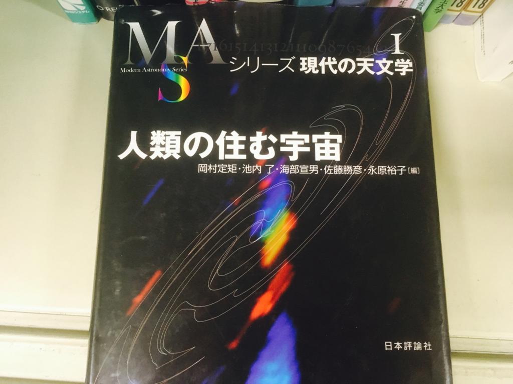 https://cdn-ak.f.st-hatena.com/images/fotolife/u/uxirisu/20170503/20170503122621.jpg