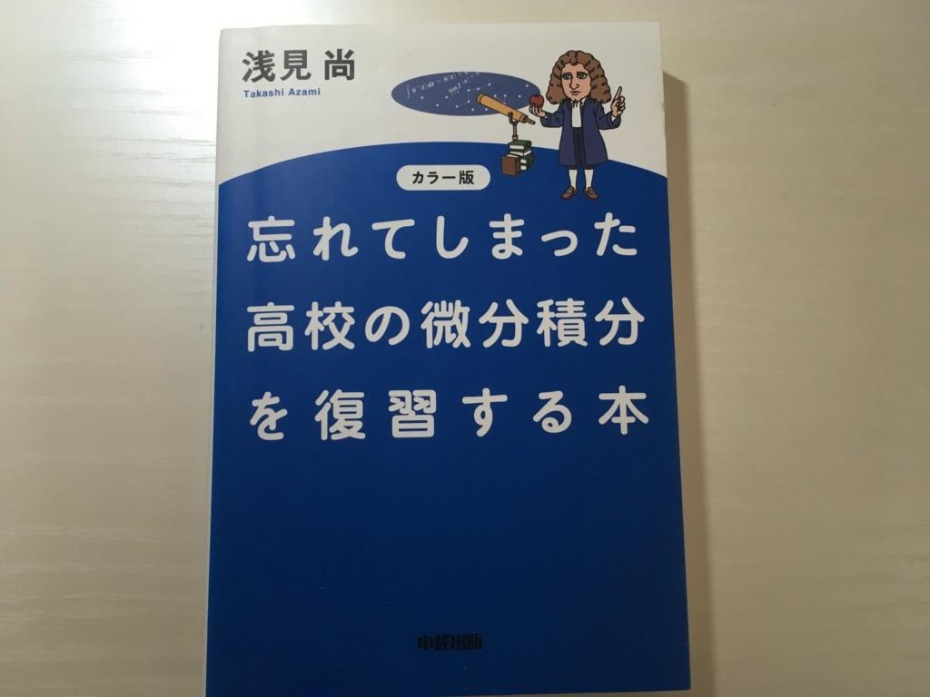 https://cdn-ak.f.st-hatena.com/images/fotolife/u/uxirisu/20170603/20170603161948.jpg