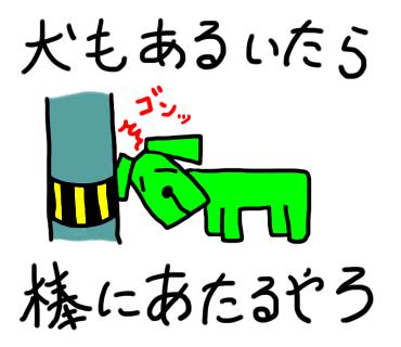 f:id:uxirisu:20170611193652p:plain