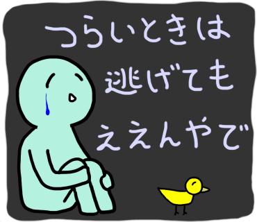 f:id:uxirisu:20170702165456p:plain