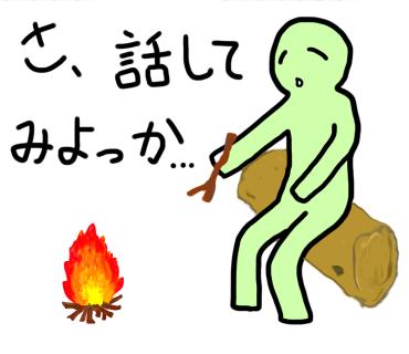 https://cdn-ak.f.st-hatena.com/images/fotolife/u/uxirisu/20170702/20170702180747.png
