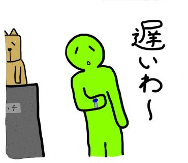 f:id:uxirisu:20170713020836p:plain