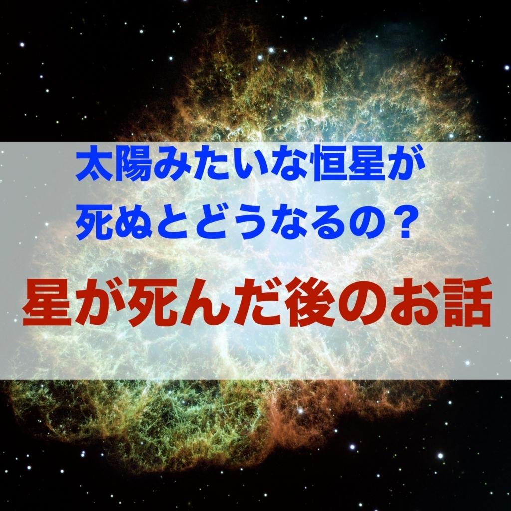 f:id:uxirisu:20170808022744j:plain